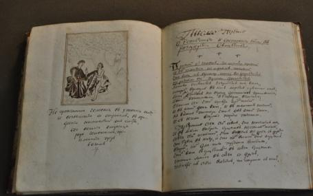 Alexander Pope, Opyt o cheloveke [Essay on Man], trans. Nikolai Popovsky. Illustration and opening page of Part III. Manuscript copy made by Ilya Savinov, c. 1779. Reproduced with the permission of the Provost, Fellows and Scholars of The Queen's College Oxford.