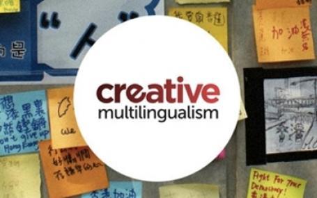 Creative Multilingualism in Schools