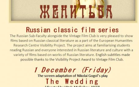 Film Screening: The Wedding